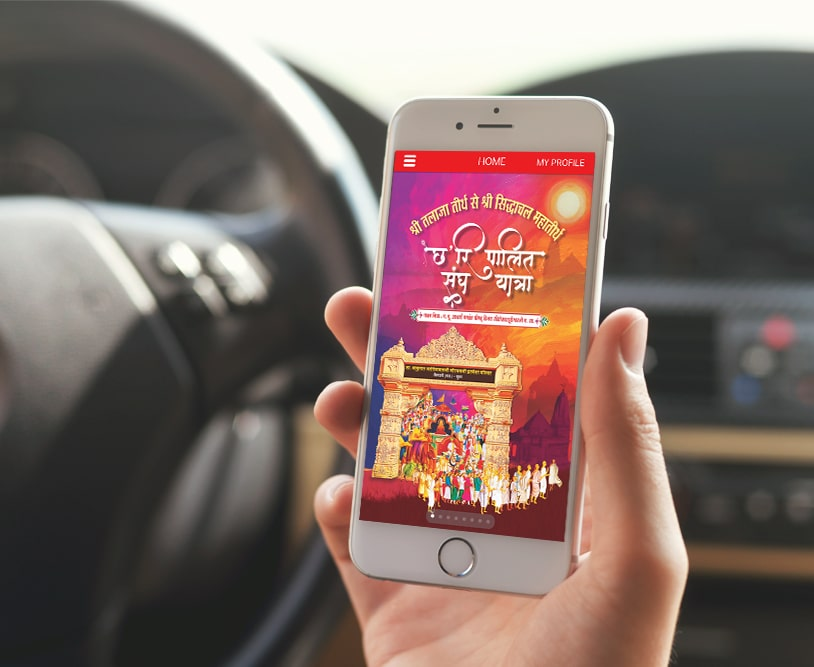 Harnesha Sangh | Work Mobile Application Development | Good Old Geek